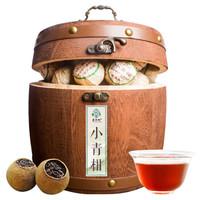 京东PLUS会员:五茗仙 小青柑普洱茶熟茶实木桶礼盒 400g