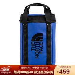 北面(The North Face )旅行双肩背包商务通勤包 3KYV/ME9  蓝色