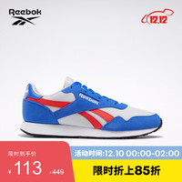 Reebok锐步运动男子休闲鞋 ROYAL ULTRA低帮复古鞋 EF7670_蓝色/淡灰色/红色 40