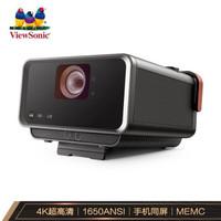 ViewSonic 优派 新一代X10 投影仪  4K 运动补偿 含100英寸幕布+吊架