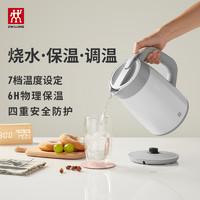 德国双立人Nova电热水壶保温一体烧水壶家用小电水壶开水壶(白色)