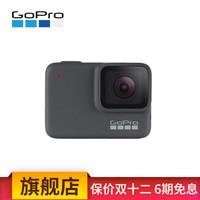 GoPro HERO7 Silver银色 运动相机水下潜水 4K户外直播防水摄像机vlog 官方标配