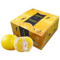 京觅 黄金葡萄柚 净重3斤 约3-4个