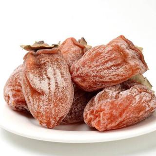 禾尚熙 恭城吊饼 柿饼  2斤 *2件