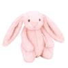 jELLYCAT 邦尼兔 害羞系列 邦尼兔