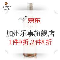 促销活动:京东 加州乐事官方旗舰店 1件9折,2件8折