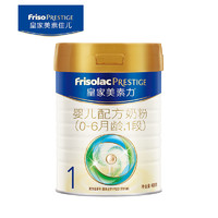 Frisolac 美素力 皇家婴儿配方奶粉 1段 400g