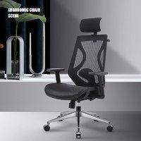ZIZKAK/支家 人体工学椅办公椅电脑椅家用舒适久坐老板椅可躺转椅