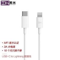 紫米Type-C1m数据线AL701 苹果数据线AL870C-TO-C数据线150cm AL30白色 CTOL苹果1mAL870白