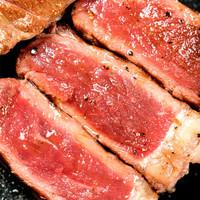 京东PLUS会员:PINYUYUE 品渔悦 澳洲西冷原切牛排 600g 3块 *2件