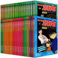 《名侦探柯南 抓帧漫画》全39册