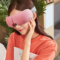 aigo眼部按摩仪EM02护眼仪器热敷气压按摩缓解眼疲劳