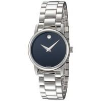 银联返现购:MOVADO 摩凡陀 Museum 博物馆系列 2100017 女士石英腕表