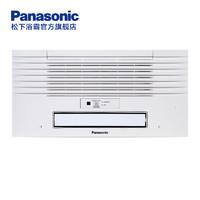 12.12预售:Panasonic 松下 FV-40BES2C 暖风浴霸 2650W