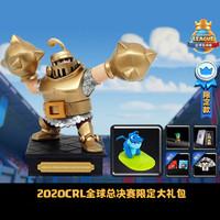 Suprecell 黄金超骑手办周边礼包 2020CRL全球总决赛上海站
