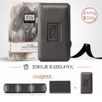 12.12预售:ERNO LASZLO 奥伦纳素 海泥唤肤洁面皂 100g(赠小黑皂17g*3+小黑皂50g)