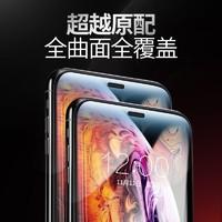 俞唐 苹果系列 钢化膜 1片装