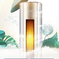 KELON 科龙 玉润 KFR-50LW/MF2-X1 立柜式空调 2匹
