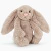 jELLYCAT 邦尼兔 经典害羞系 邦尼兔 米色