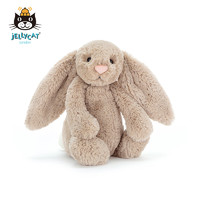 【jELLYCAT旗舰店】英国jellycat经典害羞系列正版邦尼兔米色柔软毛绒宝宝玩具公仔