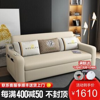 欧荷家具 功能布艺可折叠沙发床网红款客厅小户型两用双人单人北欧 1.3米海绵+USB充电+蓝牙音箱+储物款 *2件