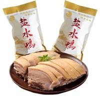 淳卤 盐水鸭 南京桂花风味盐水鸭 1kg*2件+酱板鸭 500g