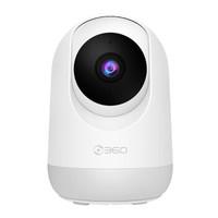 8日0点:360 智能摄像机 云台乐享版 AP5C-J