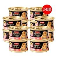 京东PLUS会员:Frisian 富力 白身鲔鱼鲑鱼猫罐头 85g*24罐