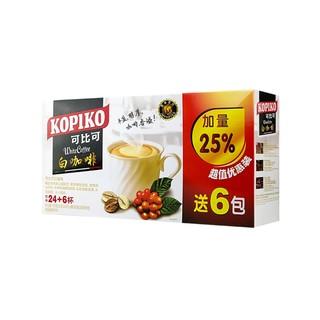 印尼KOPIKO可比可三合一原味速溶白咖啡30包900g网红 *2件