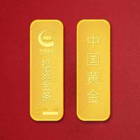 中国黄金 投资金条20g Au9999