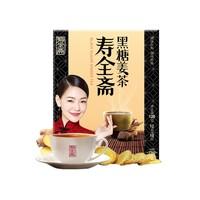 寿全斋 黑糖姜茶 12g*10条/盒 *3件