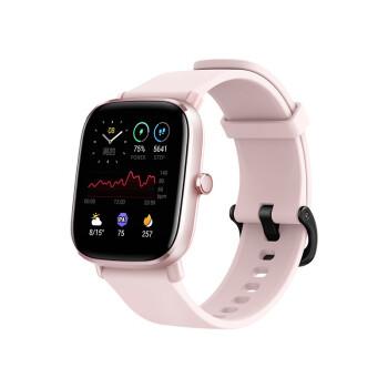 百亿补贴 : AMAZFIT 华米 GTS 2 mini 智能手表