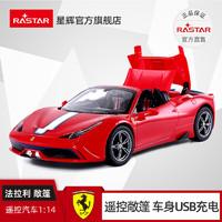 RASTAR/星辉法拉利458遥控敞篷汽车USB充电遥控车赛车遥控玩具(黄色-遥控敞篷版、法拉利 官方授权)