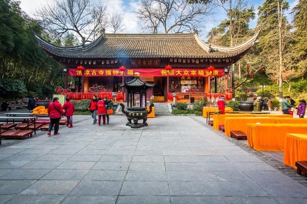 广州-南京 4天自由行 (往返机票+2晚希尔顿逸林酒店)