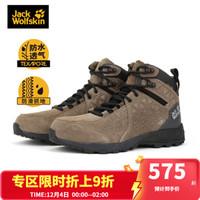 JackWolfskin狼爪徒步鞋4035461