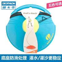 迪卡儂訓練網球網球訓練器帶線網球底座單人帶繩回彈球ten(糖果藍色網球訓練器)
