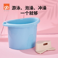 gb好孩子儿童洗澡桶泡澡舒适洗澡宝宝浴桶婴儿洗澡盆浴桶浴盆大号(浅蓝色)