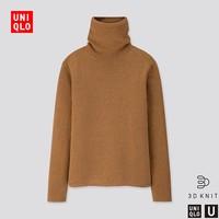 UNIQLO 优衣库 420987 女款柔软羊仔毛两翻领针织衫