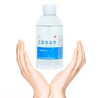 BD 博投 75度酒精消毒液 250ml*3瓶