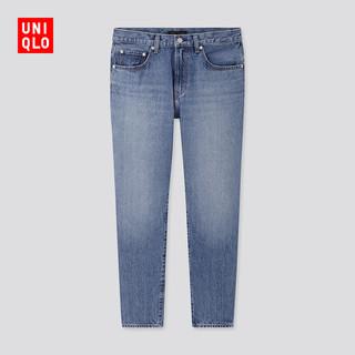 UNIQLO 优衣库 434434 男士窄口牛仔裤