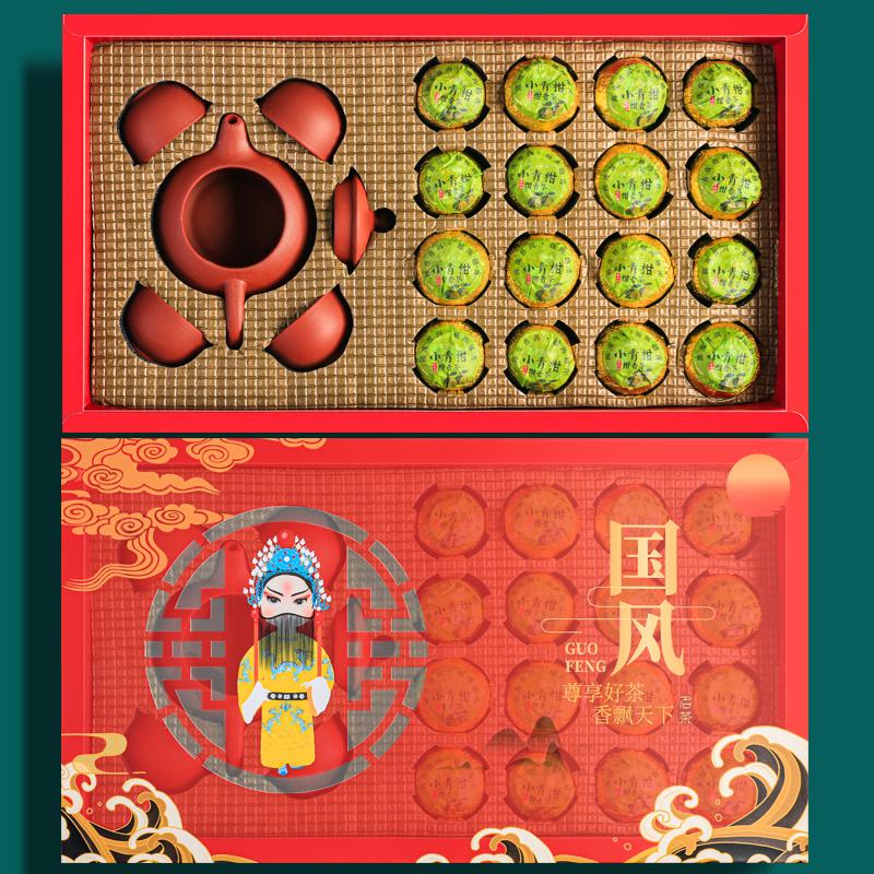 小箱  小青柑普洱茶  100g