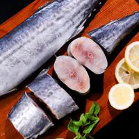 鲜拔头筹  国产新鲜深海鲅鱼 2.5kg *5件
