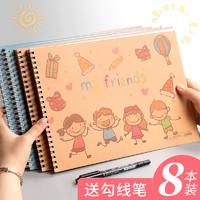 Kabaxiong 咔巴熊 儿童A4图画本 牛皮线圈款 4本装共128页