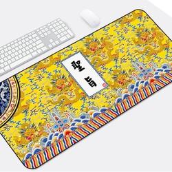 Andesite 中国风鼠标垫 300*250*2mm 多款可选
