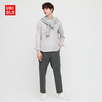 4日0点、历史低价:UNIQLO 优衣库 430918 男士长绒棉条纹衬衫