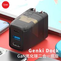 Genki Dock 二合一氮化鎵Switch便攜主機底座NS視頻轉換器任天堂游戲機充電器投影儀配件擴展塢外接投屏器