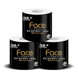 C&S 洁柔 Face系列 有芯卷纸 4层*200克*27卷