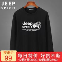 吉普 JEEP 卫衣男士长袖t恤休闲秋季圆领运动打底衫 黑色 2XL *7件