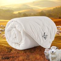 LOVO 乐蜗家纺 100%澳洲羊毛冬被 220*240cm