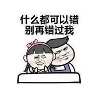 促销活动:京东 七匹狼运动户外旗舰店 双12燃力重启超级品牌日~